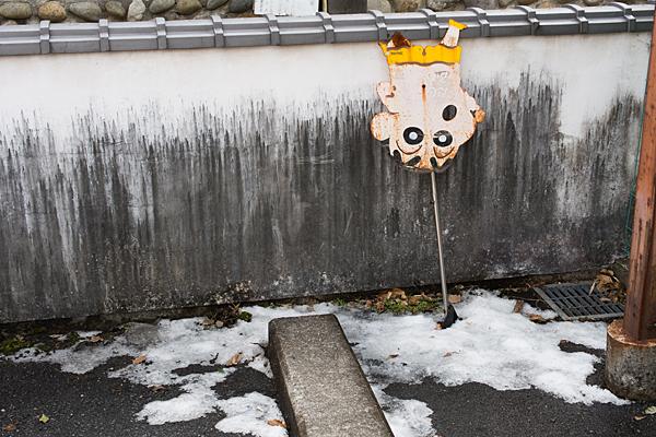 犬山城下雪としんちゃん