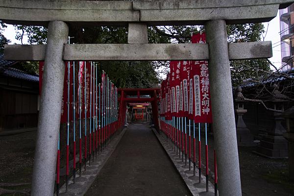 真清田神社稲荷社