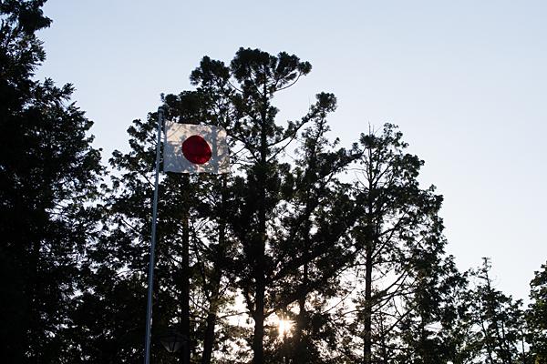 石作神社太陽と日の丸