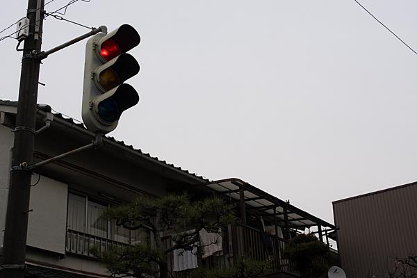 縦型信号機