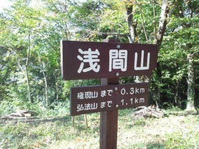弘法山公園02