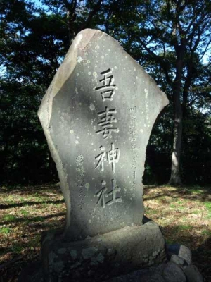 弘法山公園10