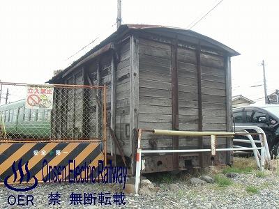 160520_alpico_yuugaikasya_02.jpg
