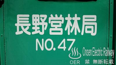 160804_kiso_dl_05.jpg