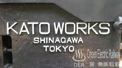 160804_kiso_dl_06.jpg