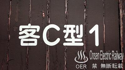 160804_kiso_fuzui1_03.jpg
