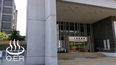 180426_ueda_ctiy_01.jpg