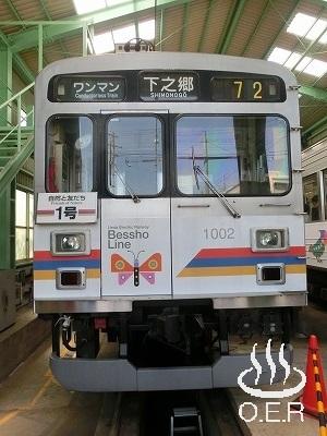180428_ueda_sayonara7200satsueikai_12_1002.jpg