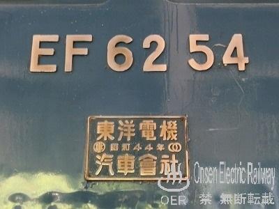 180504_usui_02_13_ef62-54.jpg