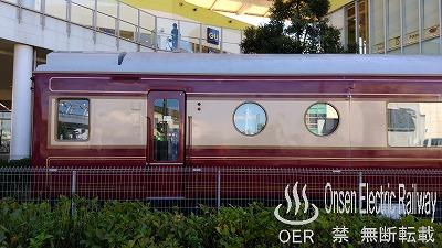 180817_misato_04_ohafu25-901.jpg