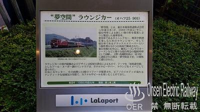 180817_misato_07_ohafu25-901.jpg