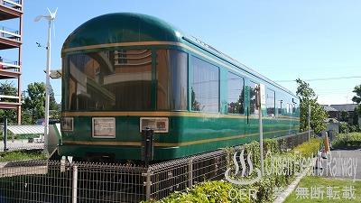 180817_misato_08_oshi25-901.jpg