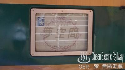 180817_misato_12_oshi25-901.jpg