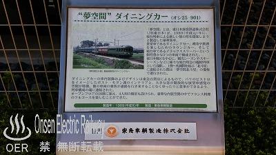 180817_misato_13_oshi25-901.jpg