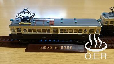 181014_ueda_5250-2_03.jpg