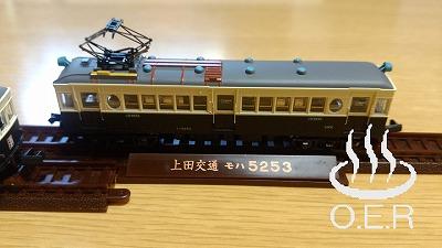 181014_ueda_5250-2_04.jpg