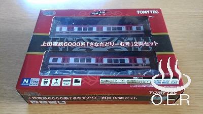 181014_ueda_6000_01.jpg