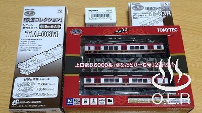 181014_ueda_6000_02.jpg