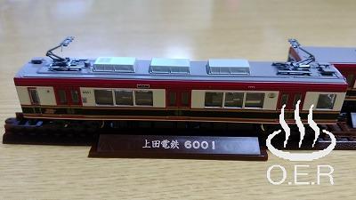 181014_ueda_6000_04.jpg