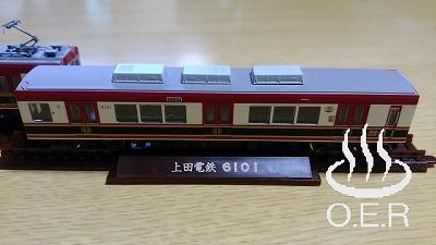 181014_ueda_6000_05.jpg