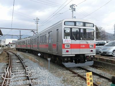 181201_ueda_1001f_01.jpg