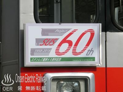 181201_ueda_1001f_02.jpg