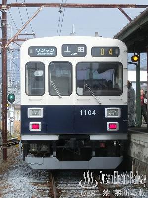 181201_ueda_1004f_01.jpg