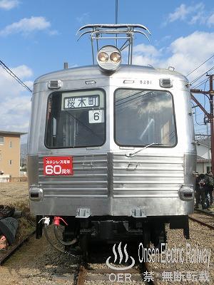 181201_ueda_5200_03.jpg