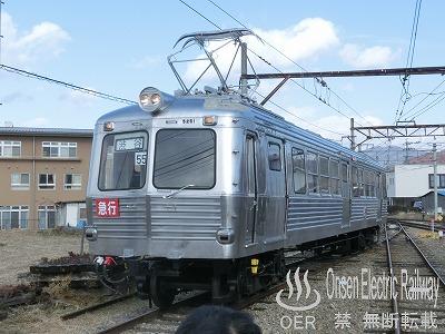 181201_ueda_5200_04.jpg