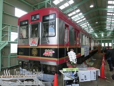 181201_ueda_6001f_01.jpg