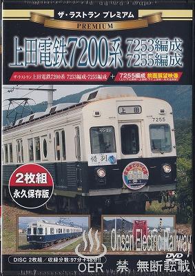 181201_ueda_dvd_01.jpg