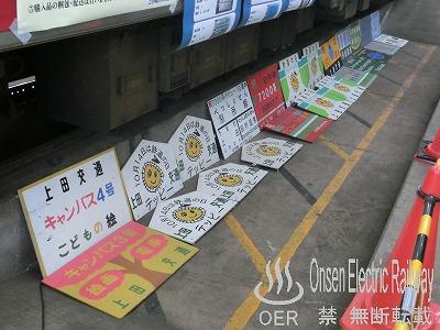 181201_ueda_headmark.jpg
