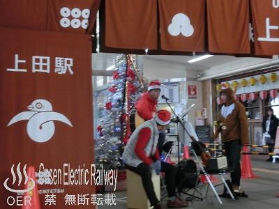 181208_santa_train_01.jpg