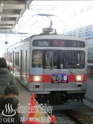 181208_santa_train_02.jpg