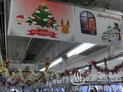 181208_santa_train_03.jpg