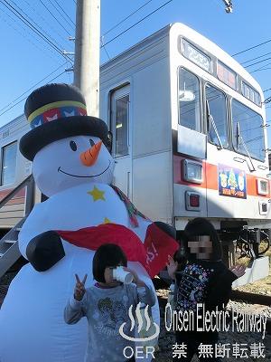 181208_santa_train_10.jpg