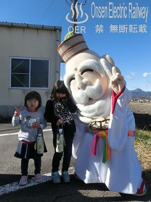 181208_santa_train_11.jpg