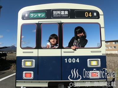 181208_santa_train_12.jpg