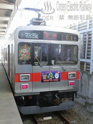 181208_santa_train_17.jpg