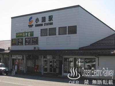 haisen_nunobiki_01_komoro_sta_01.jpg