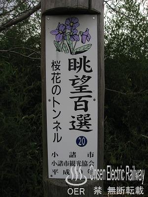 haisen_nunobiki_06_oshidashi-nunobiki_02.jpg