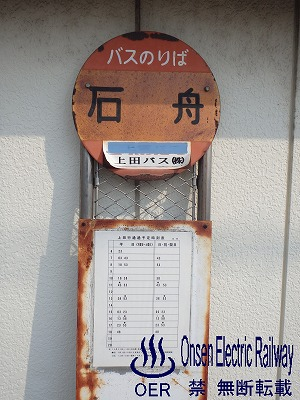 sanada_24_ishifune_02.jpg