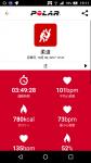 Screenshot_20171030-191108.png