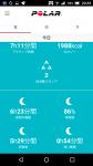 Screenshot_20171121-203937.png