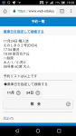 Screenshot_20171124-192039.png