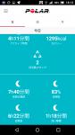 Screenshot_20171127-181400.png