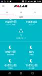 Screenshot_20171212-210809.png