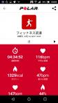 Screenshot_20171214-180940.png