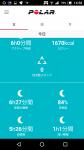 Screenshot_20171215-145836.png