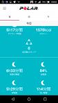 Screenshot_20171217-180210.png